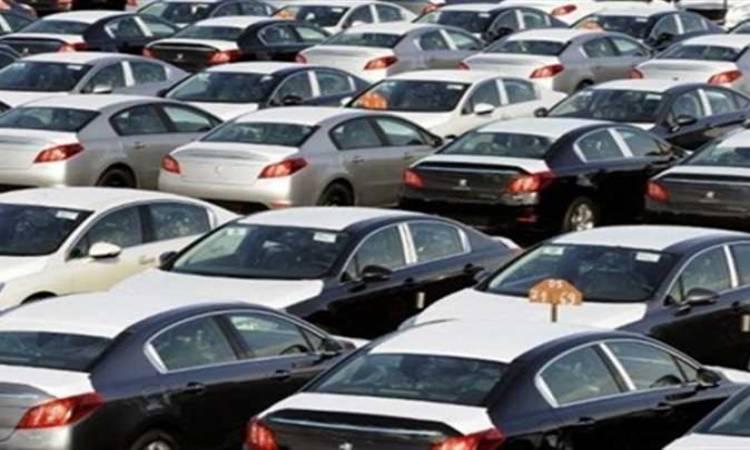 مزاد علني لبيع السيارات بمطار القاهرة الدولي