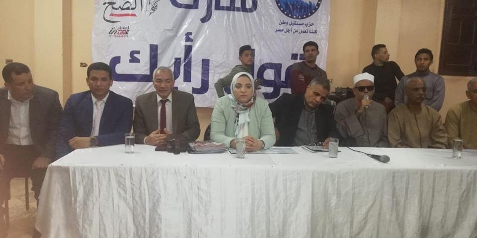 بالصور ... تقبية تعقد مؤتمر شعبياً بالنعامنة لدعم التعديلات الدستورية