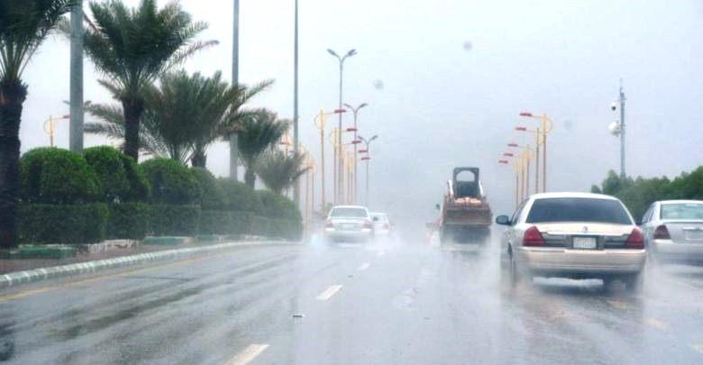 الأرصاد تحذر أمطار رعدية  و طقس غير مستقر