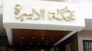 زوج يتهم زوجته بتحريض أبنته علي سبه وضربه
