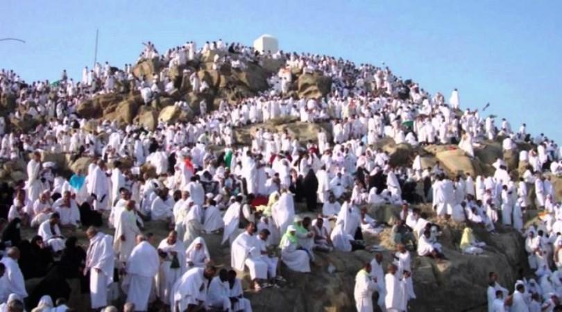 فلكيًا عيد الأضحى المبارك الأحد 11 أغسطس