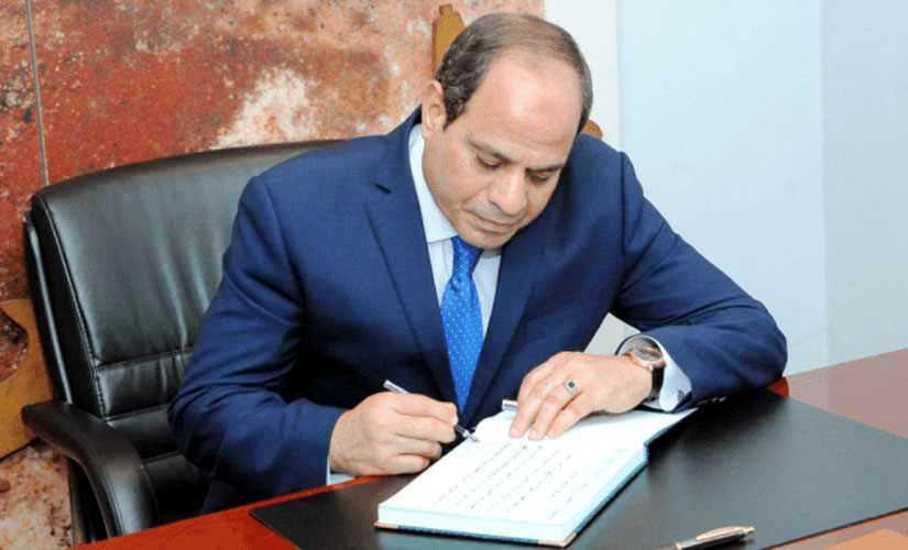 الرئيس السيسي يوافق على اتفاقية نقل السجناء بين مصر والمغرب