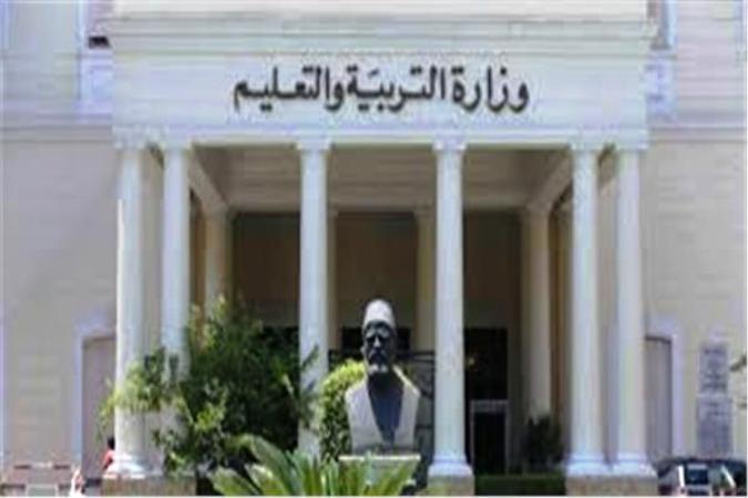 وزارة التربية والتعليم تعلن عن وظائف للمعلمين  والإداريبن بالشرقية