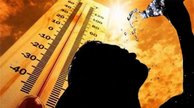 الصحة تنصح المواطنين بهذه الإرشادات للوقاية من ارتفاع درجات الحرارة