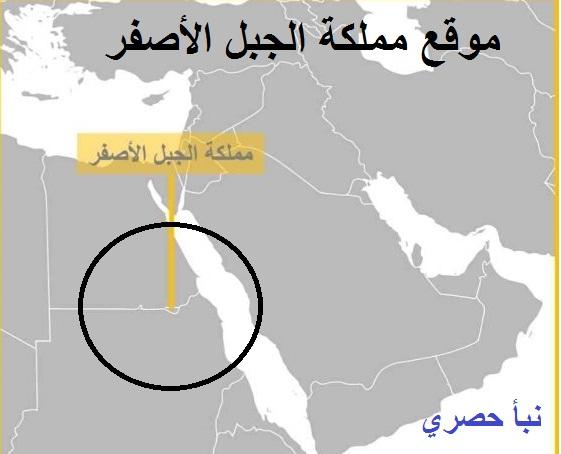 الاعلان عن قيام دولة عربية جديدة بين مصر والسودان !