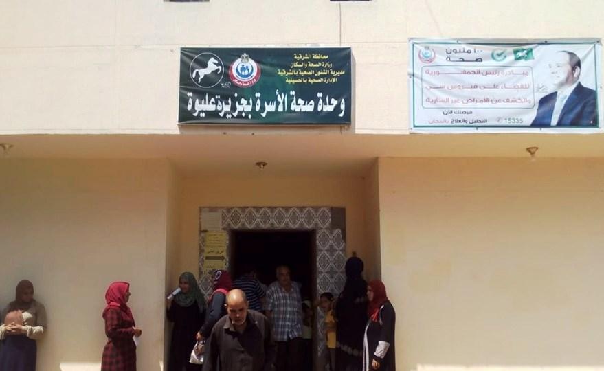 قافلة طبية بجزيرة عليوة بالحسينية توقع الكشف الطبي علي 2018 مريض