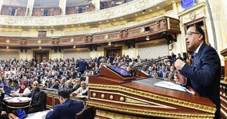 أهم ماجاء في تقرير الحكومة أمام البرلمان اليوم