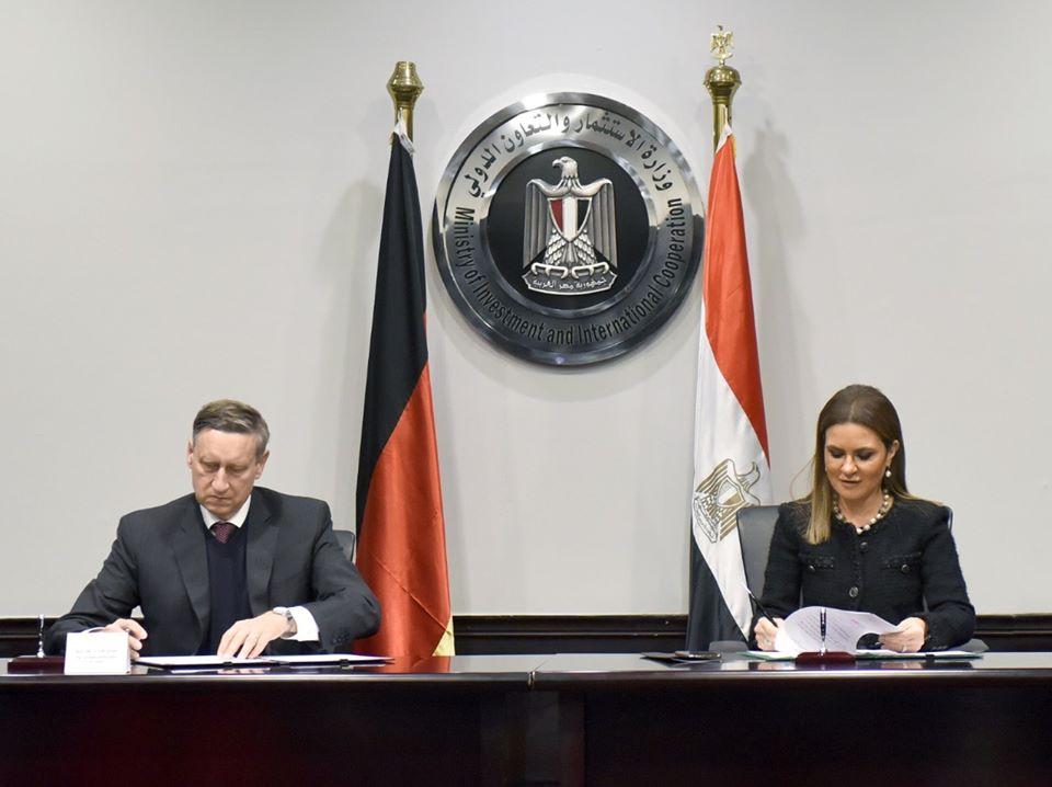 مصر والمانيا توقعان منحة لضمان الجودة فى مجال الإنتاج الزراعى بقيمة 36 مليون جنيه.