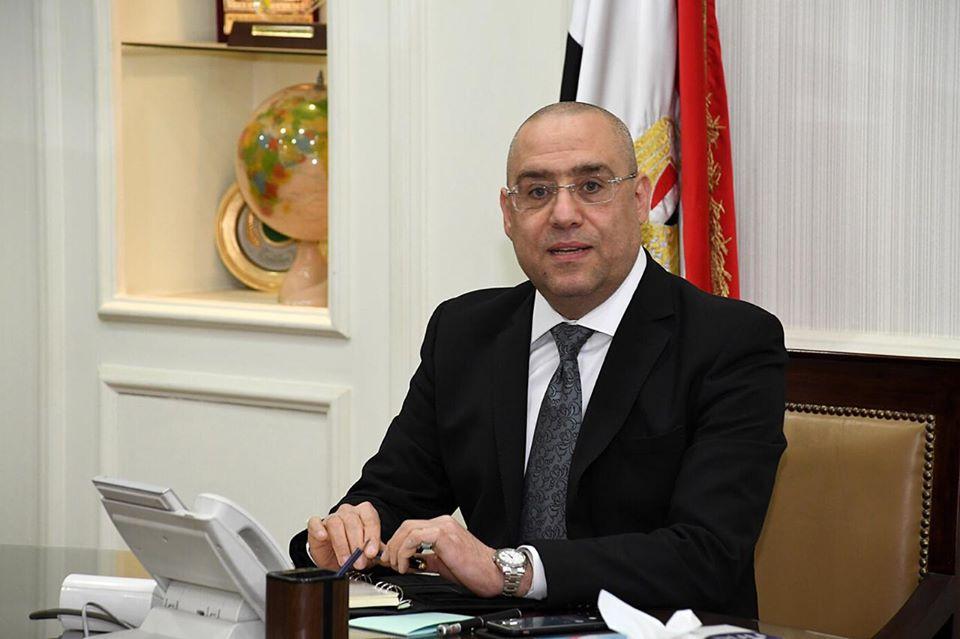 الجزار: يمكن للمستفيد من الوحدة سداد باقى الثمن (70 %) من خلال مبادرة التمويل العقارى للبنك المركزى المصرى وفقاً لشروطها
