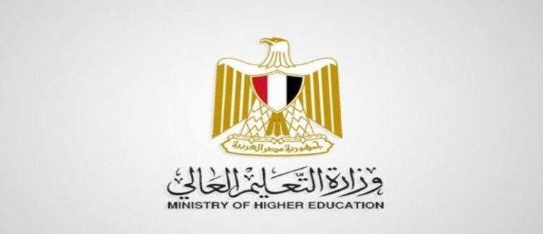 بيان عاجل من وزارة التعليم العالي بشأن تعطيل الجامعات والمعاهد بسبب فيروس كورونا