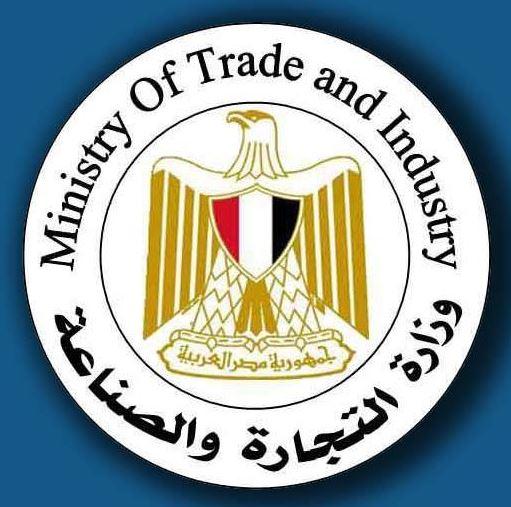 عمرو جمعة : المناهج ستتاح من خلال الموقع الرسمى لوزارة التجارة والصناعة وحسابى المصلحة والوزارة على الفيس بوك
