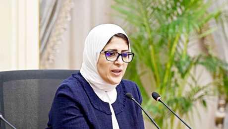 عاجل : وزيرة الصحة تزف بشرة سارة لكل المصريين
