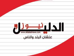 محافظ الشرقية : إنطلاق فعاليات مهرجان الشرقية العاشر للهجن العربية في الأول من مارس المقبل