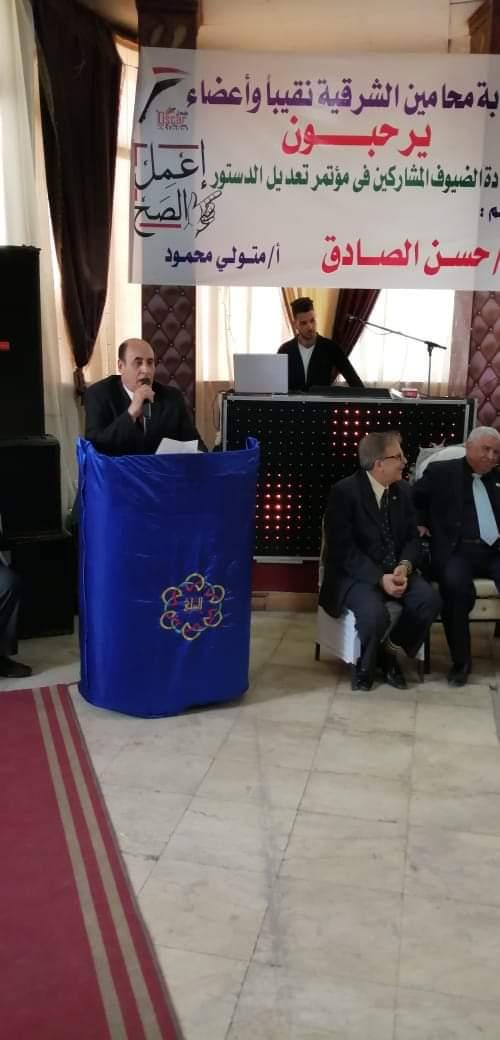نقابة المحامين بالشرقية تعلن تأييدها للتعديلات الدستورية بمؤتمر حاشد