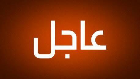انفجار هائل بخط الغاز الرئيسي بقرب من مجمع المدارس بالدقهلية