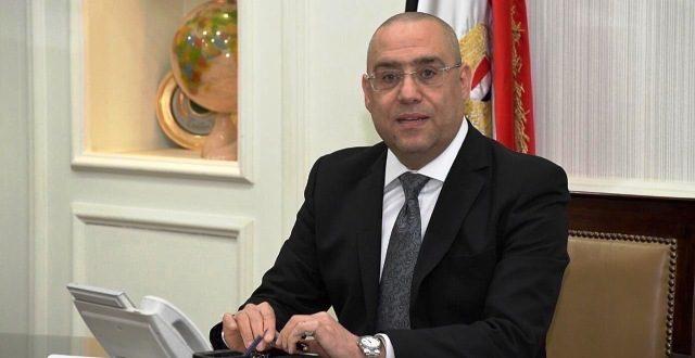 """وزير الإسكان: الانتهاء من الهيكل الخرساني وبدء التشطيبات لمستشفى """"الأورمان للأطفال"""" بمدينة سوهاج الجديدة"""