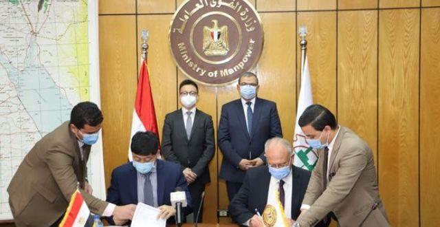 """سعفان يشهد توقيع مذكرة تفاهم مع """"هواوي"""" لتدعيم رؤية مصر فى التحول الرقمى"""