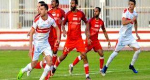 الليلة.. الزمالك يلتقي حرس الحدود في كأس مصر