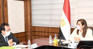 هالة السعيد: الوزارة تحرص على التعاون مع مختلف شركاء التنمية